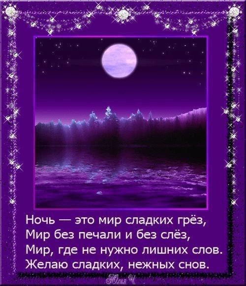 https://forumupload.ru/uploads/0019/3c/8c/5451/62927.jpg