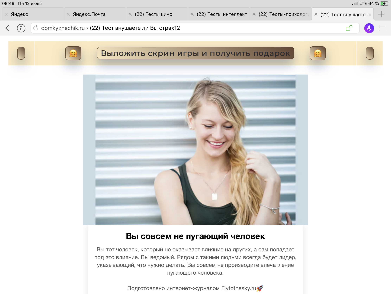 https://forumupload.ru/uploads/0019/3c/8c/550/962684.png