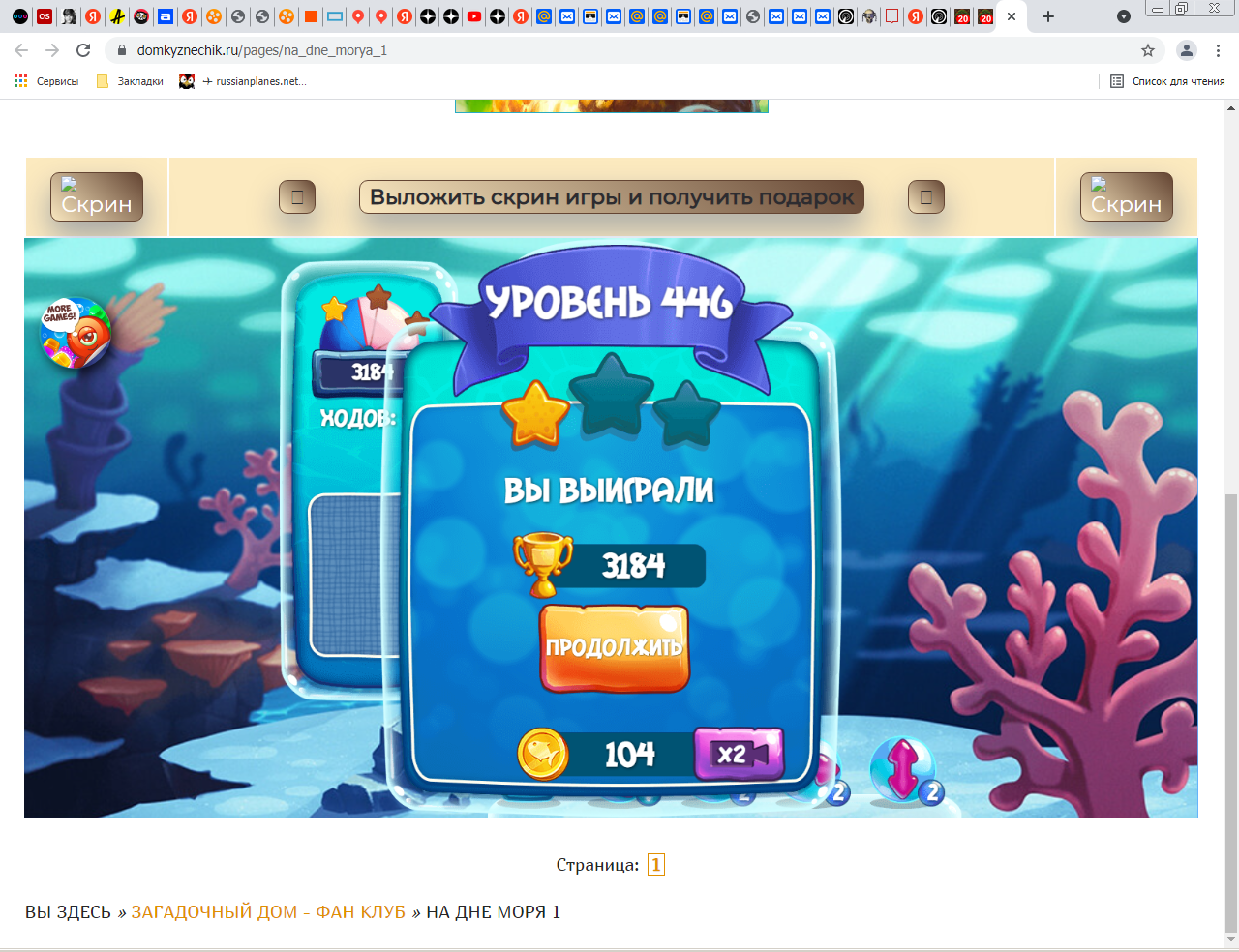 https://forumupload.ru/uploads/0019/3c/8c/581/33521.png