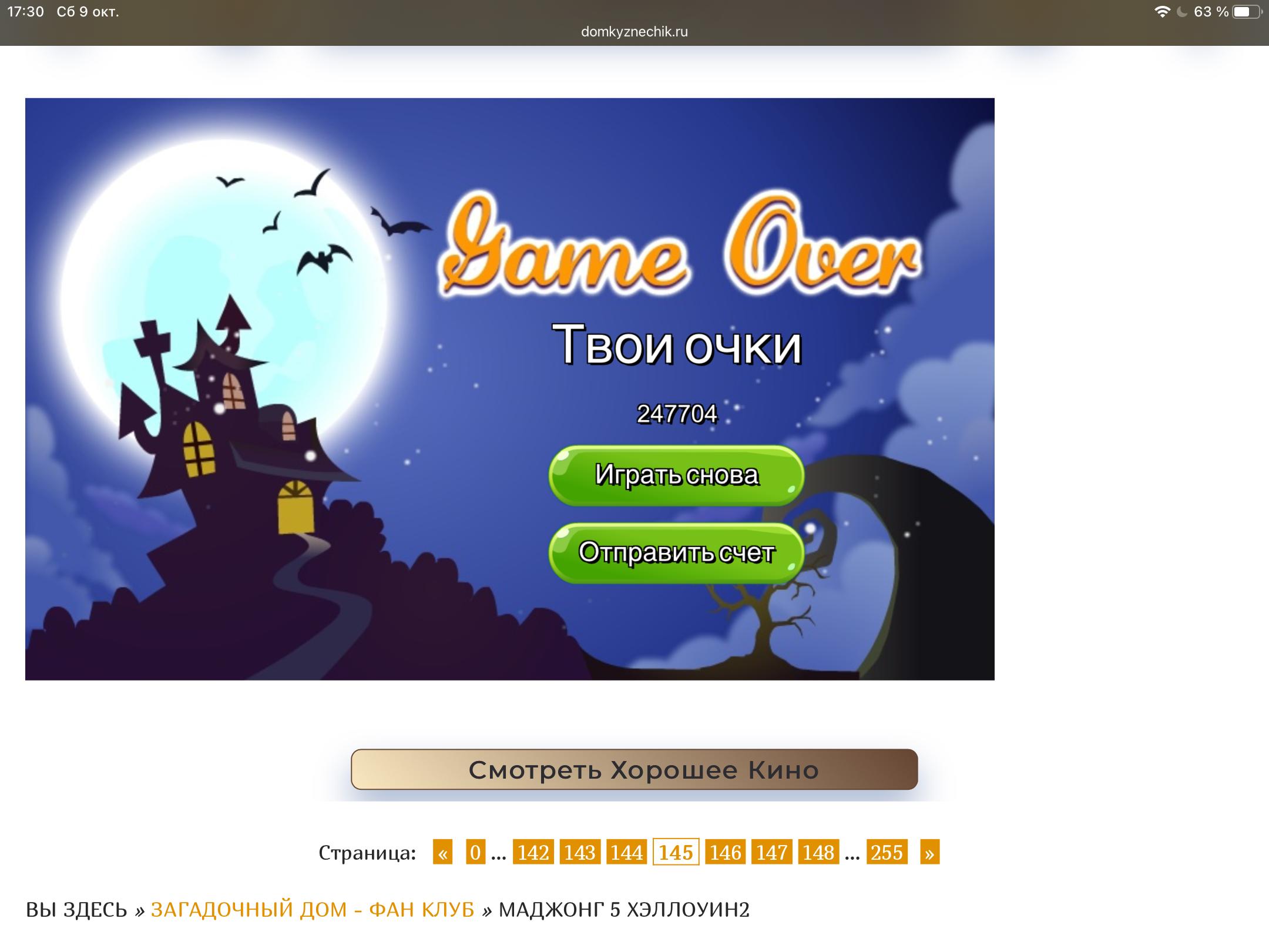 https://forumupload.ru/uploads/0019/3c/8c/601/27508.png