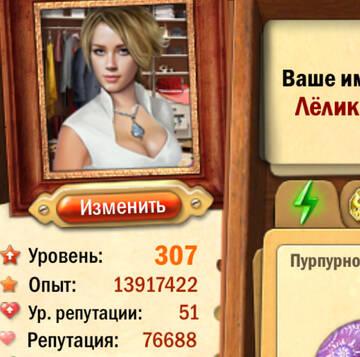 http://forumupload.ru/uploads/0019/3c/8c/62/t458837.jpg