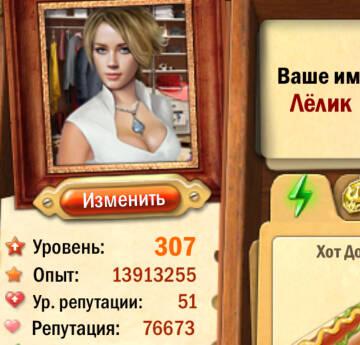 http://forumupload.ru/uploads/0019/3c/8c/62/t891777.jpg