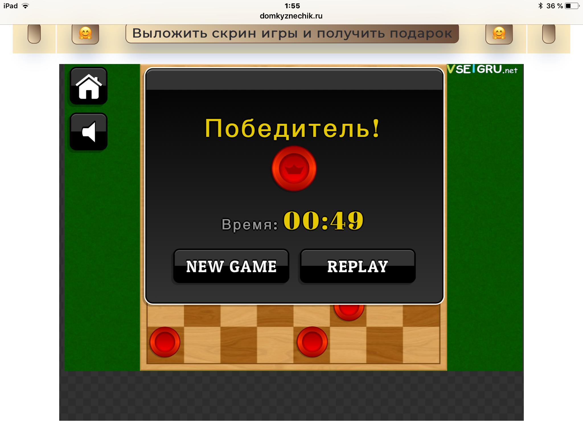 http://forumupload.ru/uploads/0019/3c/8c/638/469525.png