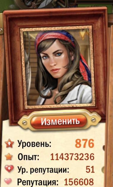 https://forumupload.ru/uploads/0019/3c/8c/707/141397.jpg