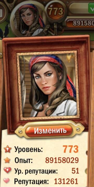 https://forumupload.ru/uploads/0019/3c/8c/707/t166381.jpg