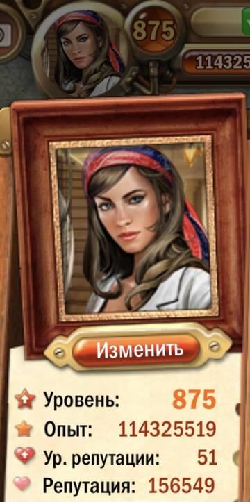 https://forumupload.ru/uploads/0019/3c/8c/707/t61366.jpg