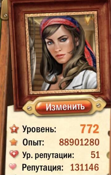 https://forumupload.ru/uploads/0019/3c/8c/707/t970245.jpg