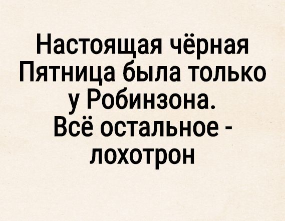 http://forumupload.ru/uploads/0019/3c/8c/740/226738.jpg