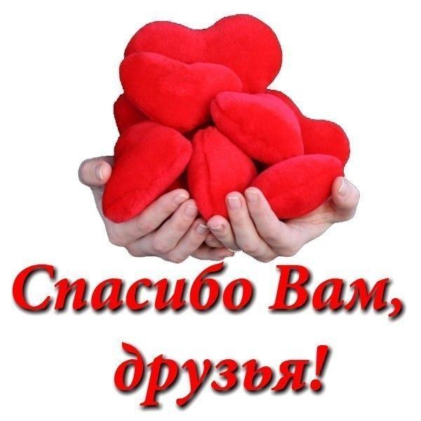 http://forumupload.ru/uploads/0019/3c/8c/740/766943.jpg