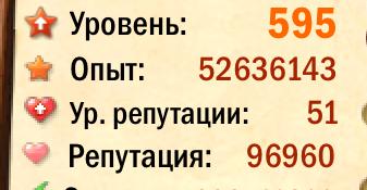 http://forumupload.ru/uploads/0019/3c/8c/801/627785.jpg