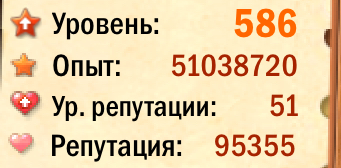 http://forumupload.ru/uploads/0019/3c/8c/801/861016.jpg