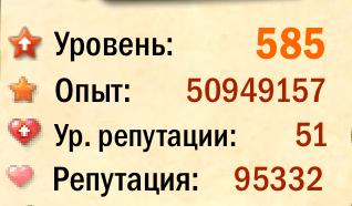http://forumupload.ru/uploads/0019/3c/8c/801/878774.jpg