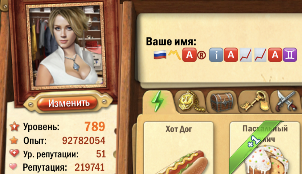 https://forumupload.ru/uploads/0019/3c/8c/88/557354.jpg