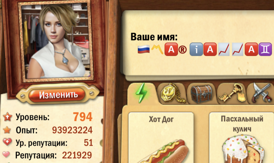 https://forumupload.ru/uploads/0019/3c/8c/88/619271.jpg