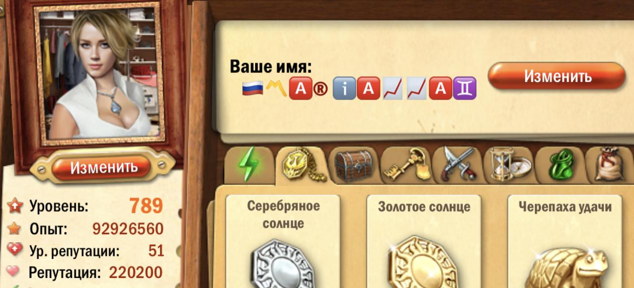 https://forumupload.ru/uploads/0019/3c/8c/88/74906.jpg