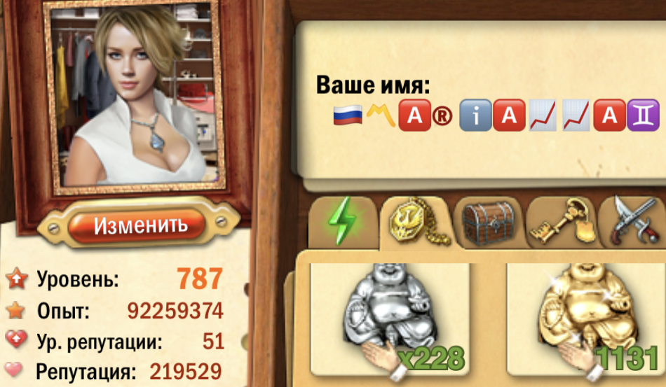 https://forumupload.ru/uploads/0019/3c/8c/88/864948.jpg