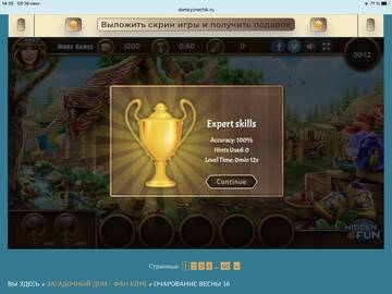 https://forumupload.ru/uploads/0019/3c/8c/88/t474544.jpg
