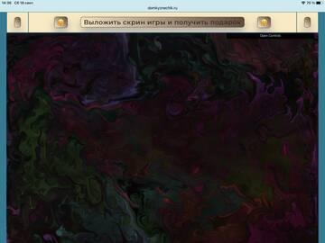 https://forumupload.ru/uploads/0019/3c/8c/88/t899691.jpg