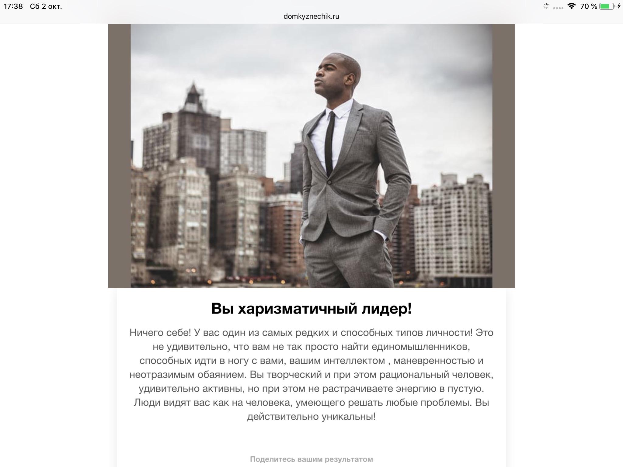 https://forumupload.ru/uploads/0019/3c/8c/944/896119.jpg