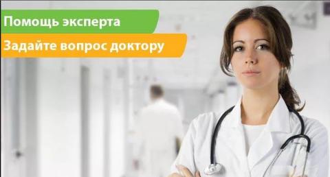 http://forumupload.ru/uploads/0019/49/60/2/t729735.png