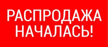 http://forumupload.ru/uploads/0019/49/60/2/t76733.jpg