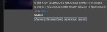 https://forumupload.ru/uploads/0019/49/e2/212/t559843.png