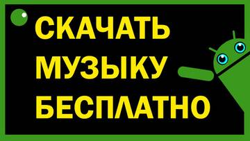 https://forumupload.ru/uploads/0019/5b/00/2/t92293.jpg