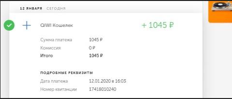 http://forumupload.ru/uploads/0019/71/0d/1018/t56663.png