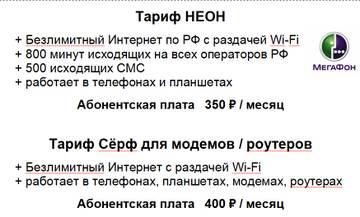 http://forumupload.ru/uploads/0019/71/0d/986/t32631.jpg