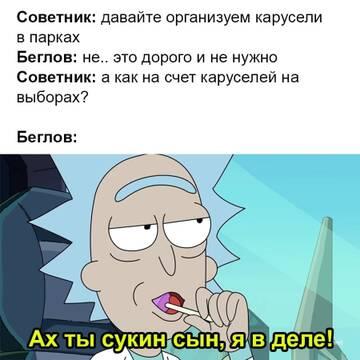 https://forumupload.ru/uploads/0019/77/35/736/t193494.jpg