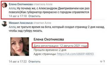 https://forumupload.ru/uploads/0019/77/35/966/t79768.jpg