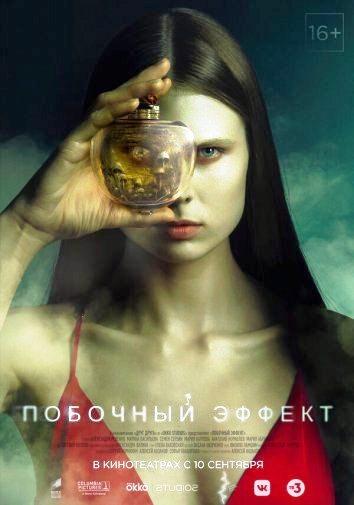 http://forumupload.ru/uploads/0019/78/57/447/t248250.jpg