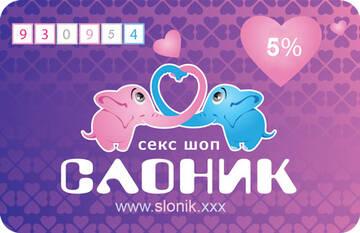 http://forumupload.ru/uploads/0019/78/57/581/t695882.jpg