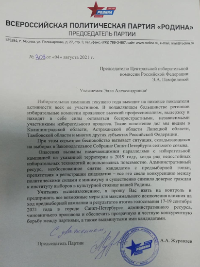 http://forumupload.ru/uploads/0019/78/57/674/t936318.png