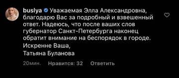 http://forumupload.ru/uploads/0019/78/57/726/t143930.jpg