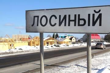 http://forumupload.ru/uploads/0019/78/57/726/t476584.jpg