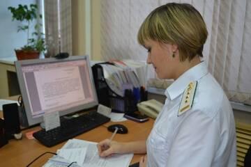 http://forumupload.ru/uploads/0019/78/57/751/t35981.jpg