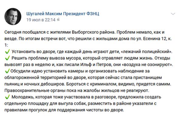 http://forumupload.ru/uploads/0019/78/57/758/t261179.png