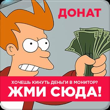 http://forumupload.ru/uploads/0019/78/57/847/t794887.png