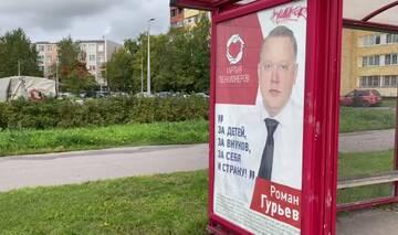 http://forumupload.ru/uploads/0019/78/57/852/t579560.jpg