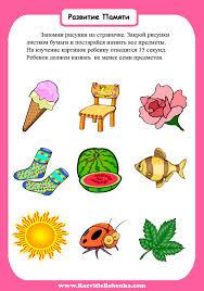 http://forumupload.ru/uploads/0019/78/98/527/t528705.jpg