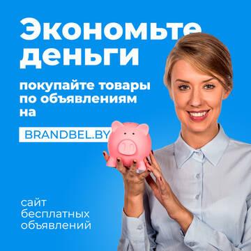 http://forumupload.ru/uploads/0019/78/99/332/t890491.jpg