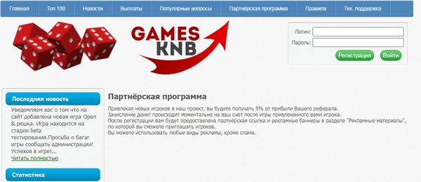 http://forumupload.ru/uploads/0019/78/99/71/t24717.png