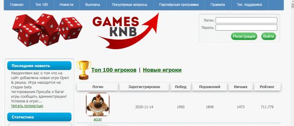 http://forumupload.ru/uploads/0019/78/99/71/t322412.png