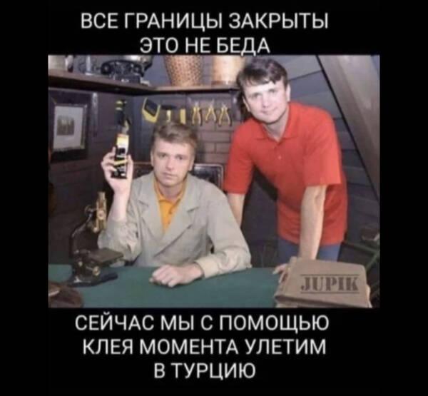 https://forumupload.ru/uploads/0019/82/12/13/t945469.jpg