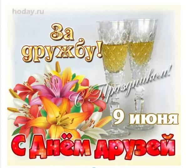 https://forumupload.ru/uploads/0019/82/12/16/t206059.jpg