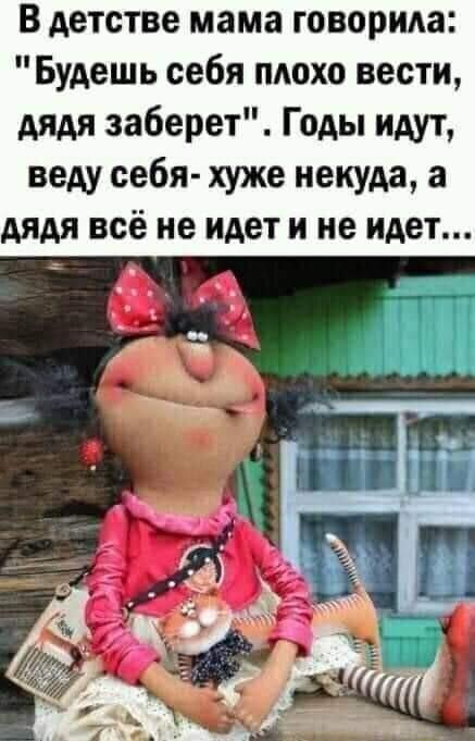 https://forumupload.ru/uploads/0019/82/12/16/t508963.jpg