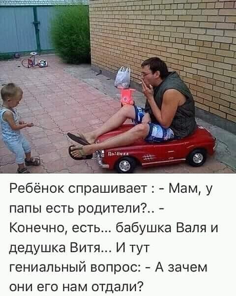 https://forumupload.ru/uploads/0019/82/12/16/t542153.jpg