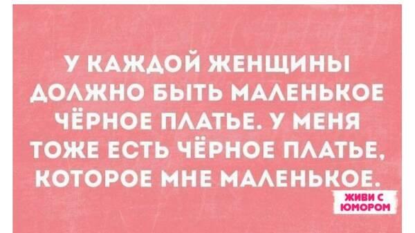 https://forumupload.ru/uploads/0019/82/12/16/t903645.jpg