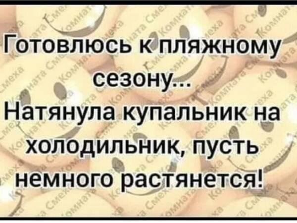 https://forumupload.ru/uploads/0019/82/12/16/t951855.jpg